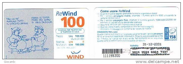 ITALIA - C.&C. 1241 -  WIND GSM -   100  8^ SERIE ALTAN: TRA UN PO' AVREMO TUTTI IL VIDEOTELEFONO    31-12-2001  - USATA - Italia