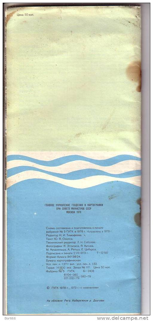 OLD LATVIAN Tourist Map 1978 - Maps