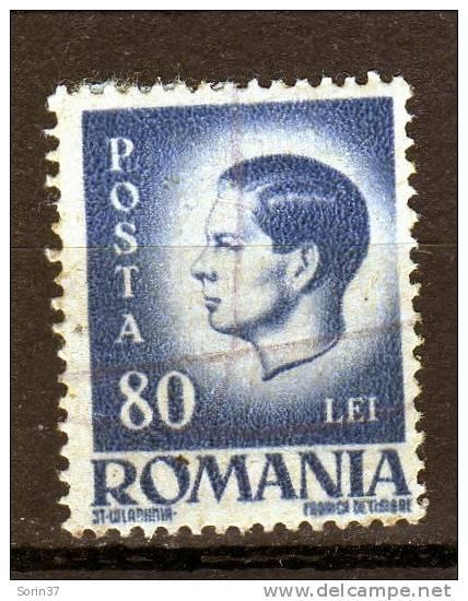 Sello De Romania Año 1947  Yvert Nr.962  Usado  Rey Mihai - 1918-1948 Ferdinand, Charles II & Michael