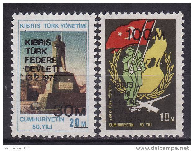 CYPRUS KIBRIS (Turkish) 1975 Sc#8-9 Stamps #5 And 3 Surcharged, Compete Set MNH - Cyprus (Turkey)