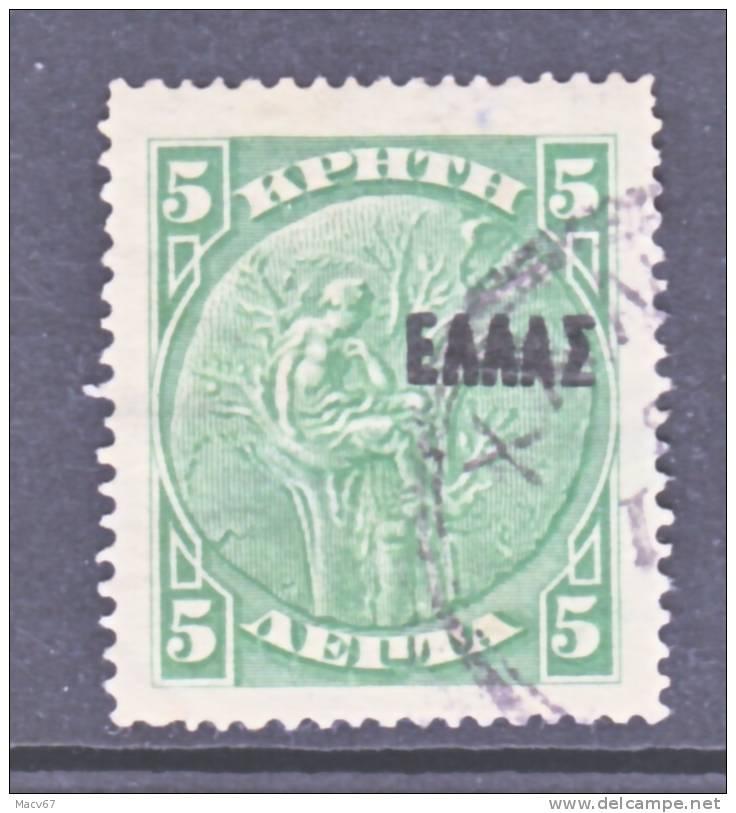 Crete  87    (o) - Crete
