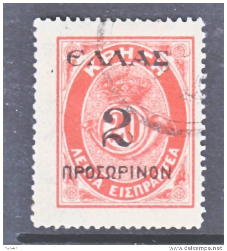 Crete  102    (o) - Crete
