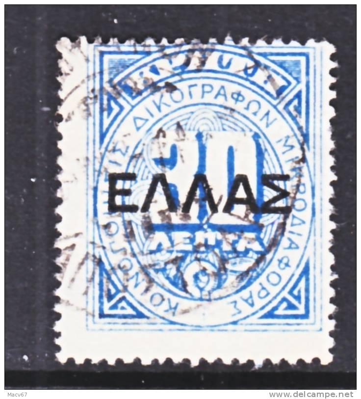 Crete  O 6    (o) - Crete
