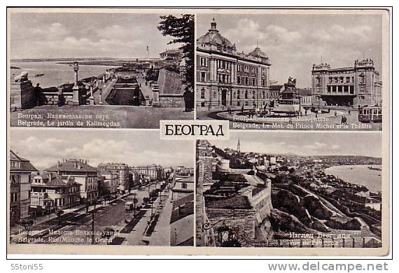 Serbia Serbien Serbie  Old Post Card – Mint    Belgrad  / Belgrade /Beograg - Serbia