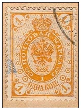 Finnland 1891 Freimarken: Russisches Staatswappen ; 02599 - 1856-1917 Russian Government