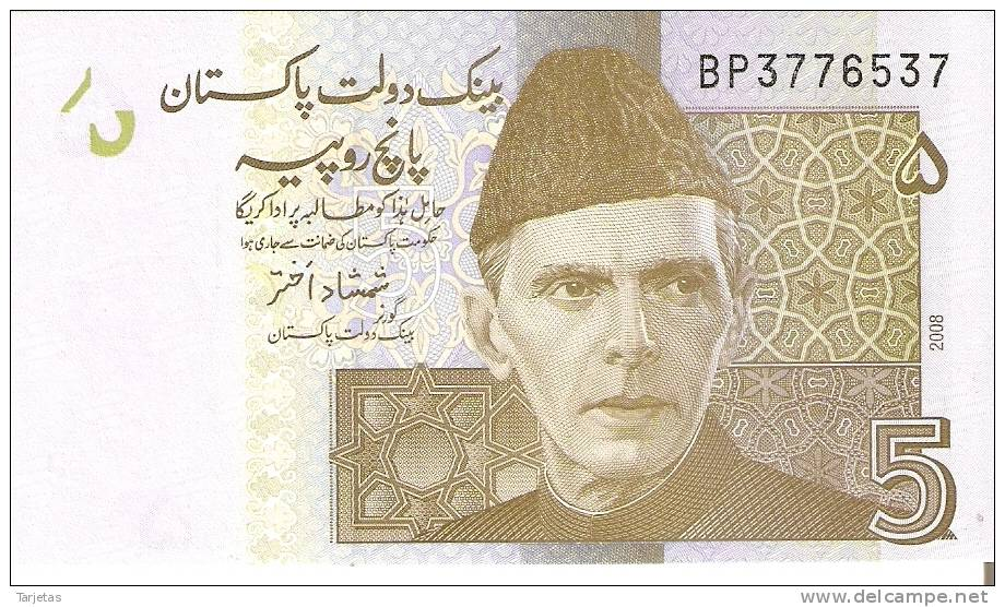BILLETE DE PAKISTAN DE 5 RUPEES  SIN CIRCULAR  (BANKNOTE) - Pakistán