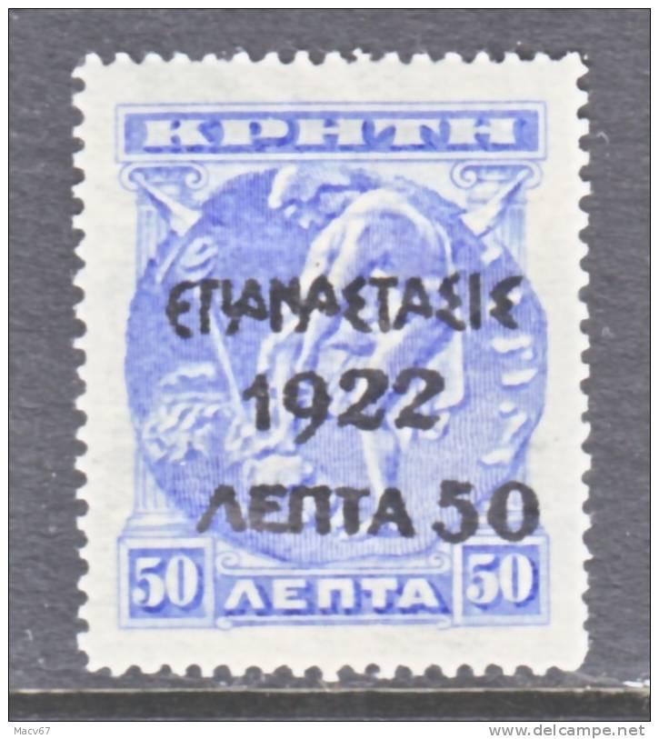 Greece 279A   * - Greece
