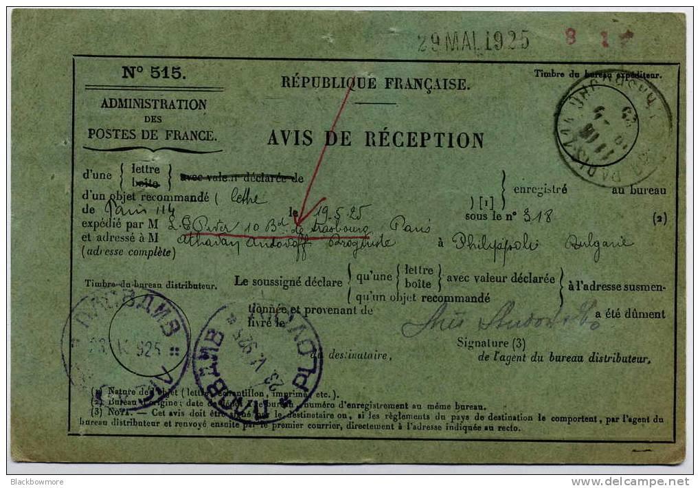 PASTEUR PERFORE LTP - L. T. PIVER - AVIS RECEPTION D´un RECOMMANDE POUR L ETRANGER  - Rare Association - 1925 - Marcophilie (Lettres)