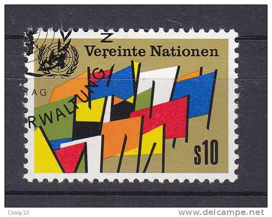 NATIONS  UNIES  VIENNE   1979/80  N°7   OBLITERE    CATALOGUE YVERT - Centre International De Vienne
