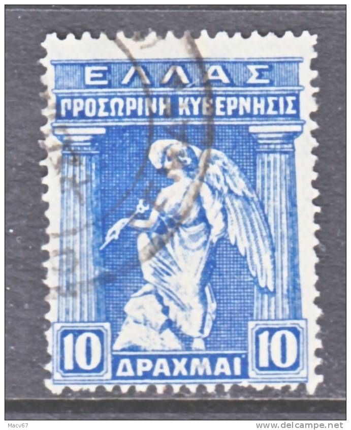Greece 258   (o)  GODDESS IRIS - Greece