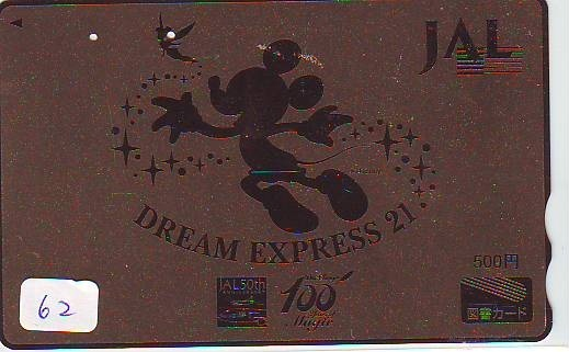 Carte DISNEY Japon (62) Toshocard Japan * Karte Japan *  MICKEY MOUSE * JAL * GOLDCARD - Disney