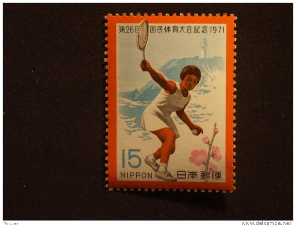 Japan Japon Nippon 1971 Rencontre Sportive Tennis Yv 1027 MNH ** - 1926-89 Emperor Hirohito (Showa Era)