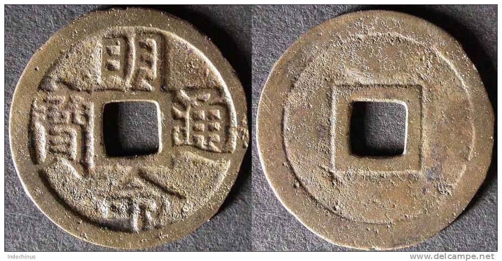 VIET  NAM  ère  MINH MANG 1820 / 1840   PORT OFFERT - Monnaies