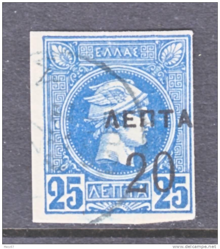Greece  129   (o) - 1900-01 Overprints On Hermes Heads & Olympics