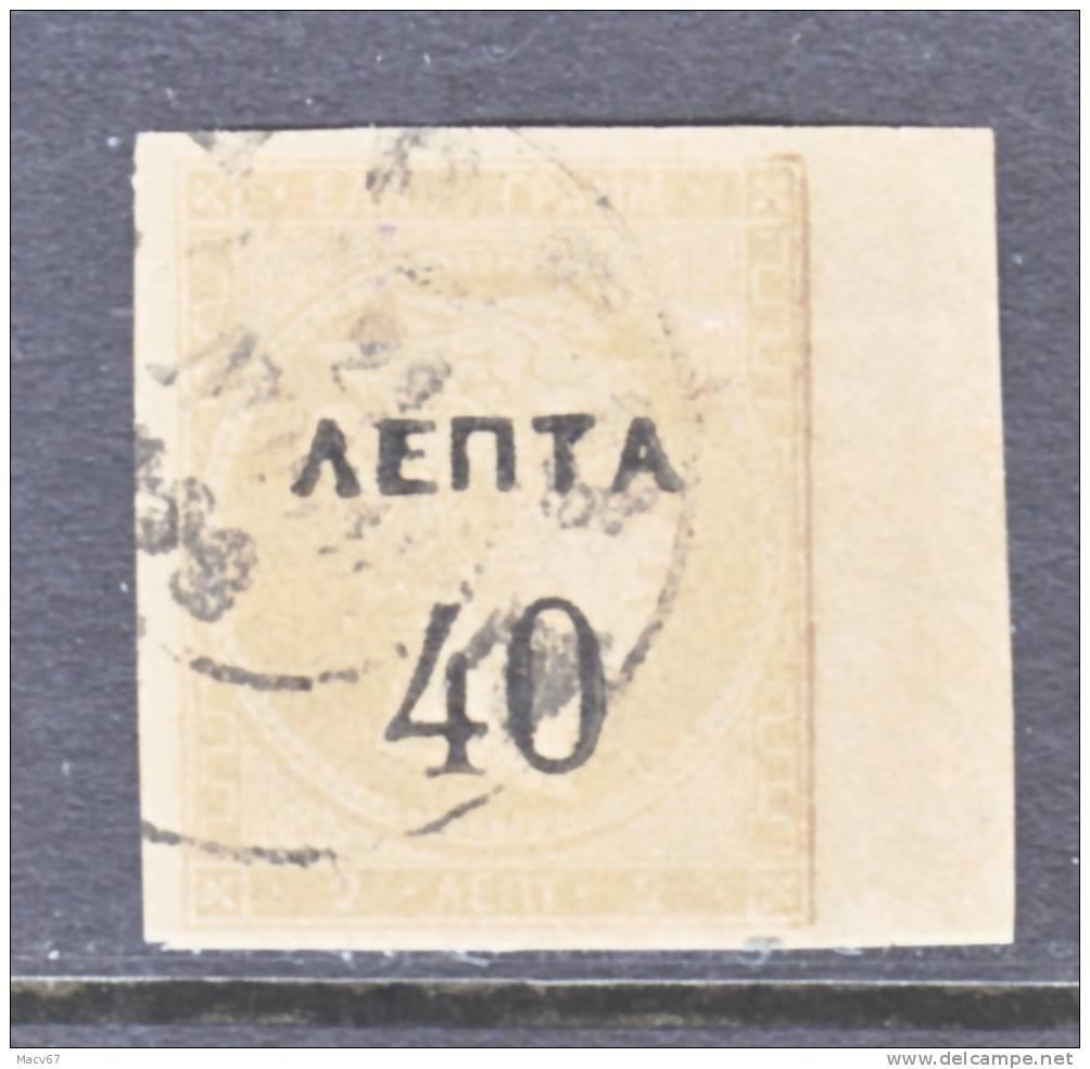 Greece  132  Margin Copy  (o) - 1900-01 Overprints On Hermes Heads & Olympics