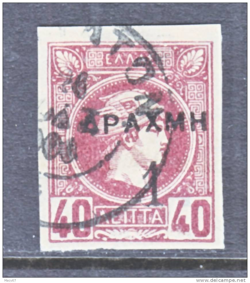 Greece  134     (o) - 1900-01 Overprints On Hermes Heads & Olympics