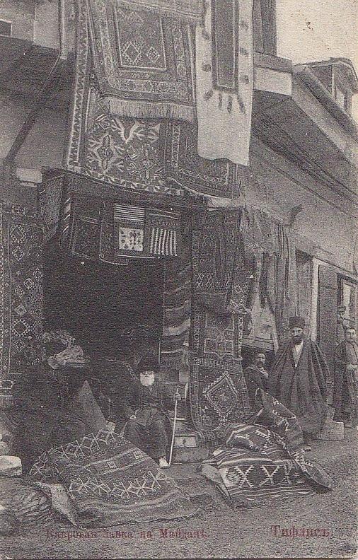 Géorgie -  Georgia - Tiflis - Tbilissi - Maidan - Boutique Kavrokaya - Commerce Tapis - Géorgie