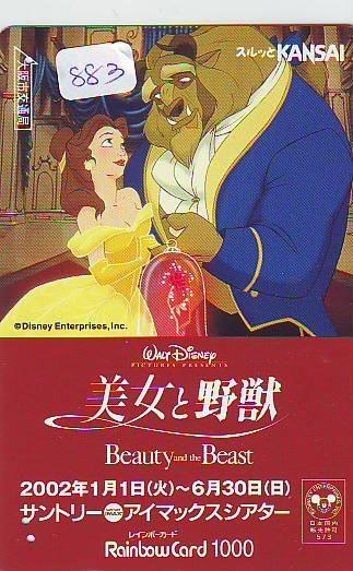 DISNEY Carte Prépayée Japon (883) DISNEY JAPAN * PREPAID CARD *  CINEMA * FILM * BEAUTY AND THE BEAST - Disney
