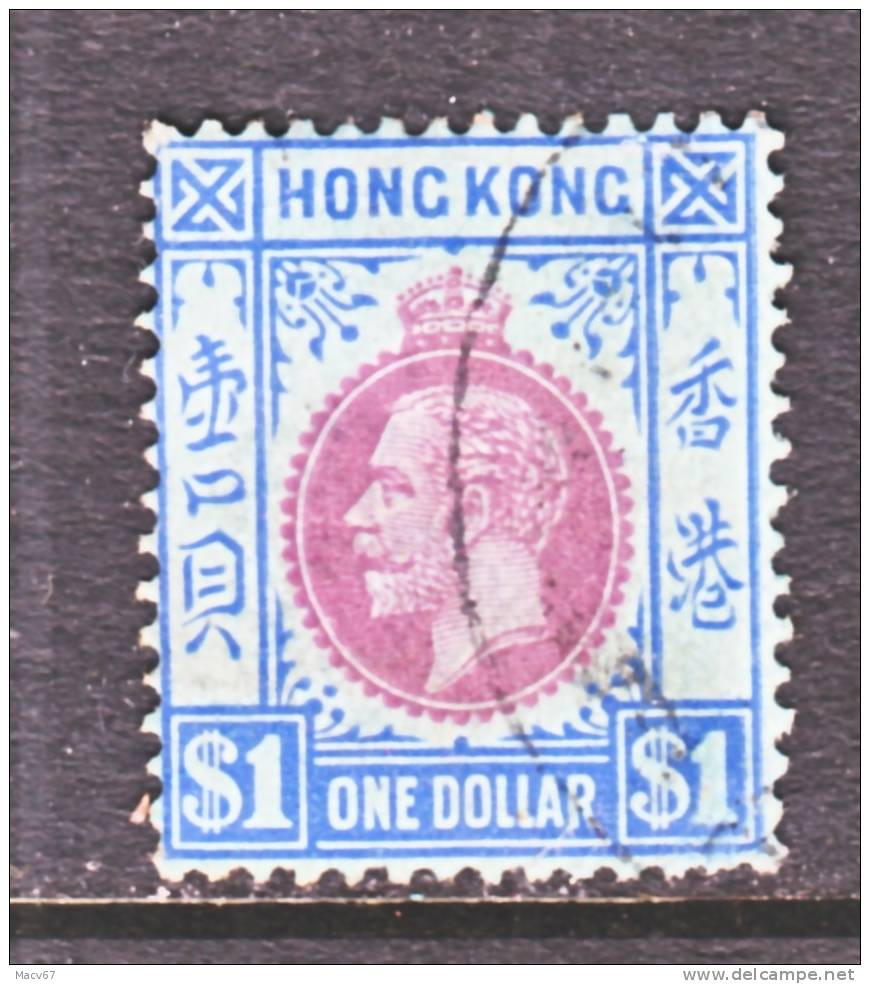Hong Kong  120    (o)  Wmk 3 Multi CA - Hong Kong (...-1997)