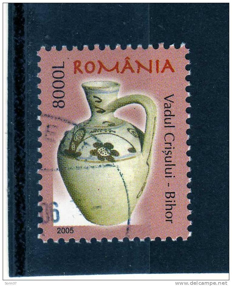 Sello De Romania Año 2005  Yvert Nr. 4958  Usado - 1948-.... Repúblicas