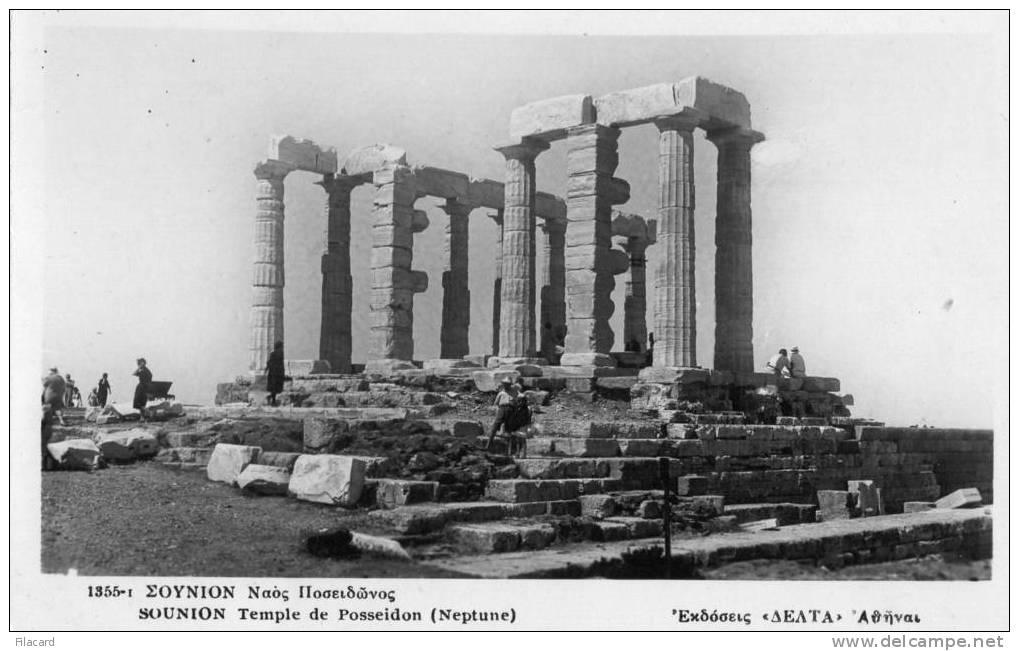 10807   Grecia  Sounion  Temple  De  Posseidon  (Neptune)  NV  (scritta) - Greece