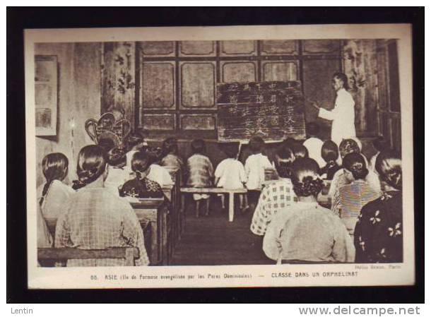 FORMOSE - Enseignement - Classe Dans Un Orphelinat - Peres Dominicains - Formose