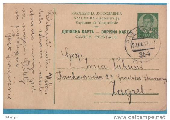 A-159  JUGOSLAVIA JUGOSLAWIEN JUGOSLAVIJA POSTAL CARD RRR CANCEL A POST ON BOARD - Ship Cancel - 1945-1992 Socialist Federal Republic Of Yugoslavia