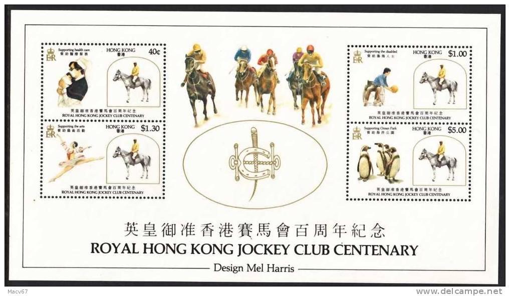 Hong Kong 438a  S/S  ** JOCKEY CLUB  HORSE RACING - Unused Stamps