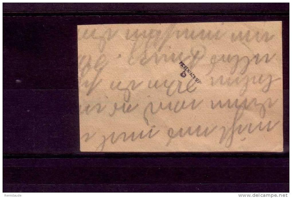 RHODES - OCCUPATION ALLEMANDE - TIMBRE FM (FELDPOSTMARKEN) Michel N°10bII Oblitéré Sur FRAGMENT - SIGNE PICKENPACK BPP - Occupation 1938-45