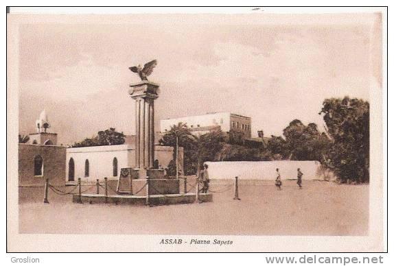 ASSAB 4572  PIAZZA SAPETO - Erythrée