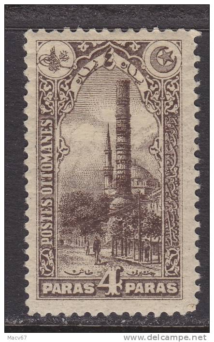 Turkey  255    *  OTTOMAN EMPIRE - 1858-1921 Ottoman Empire