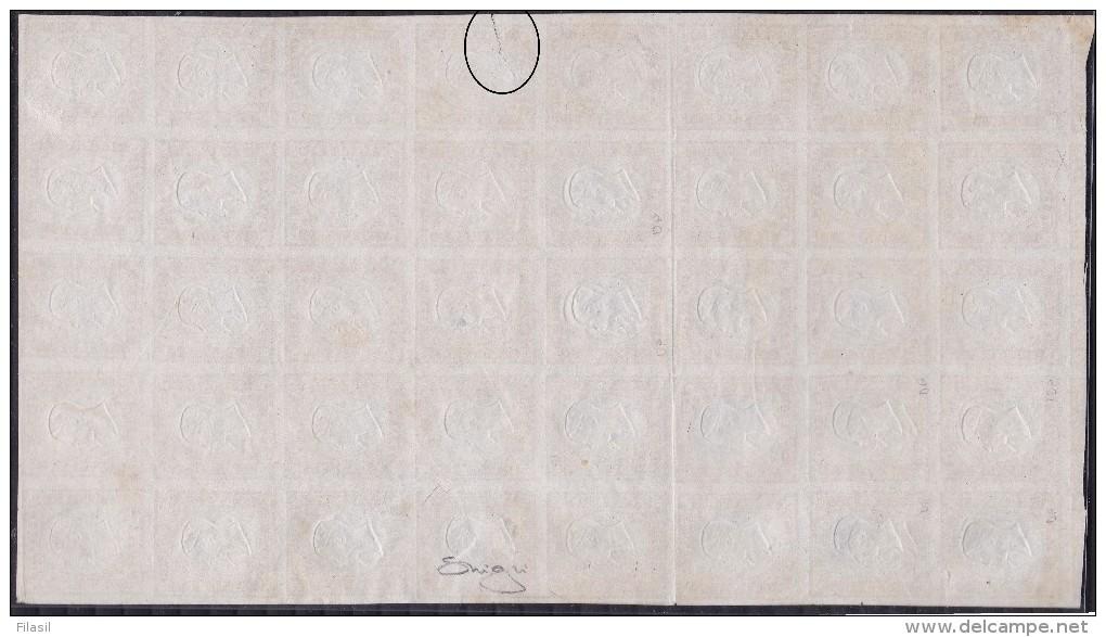 SI53D Italia Sardegna 1855 10 C. - Vittorio Emanuele II Volta A Destra MNH Blocco Di 40 DOPPIA EFFIGE RARISSIMO Firmato - Sardegna