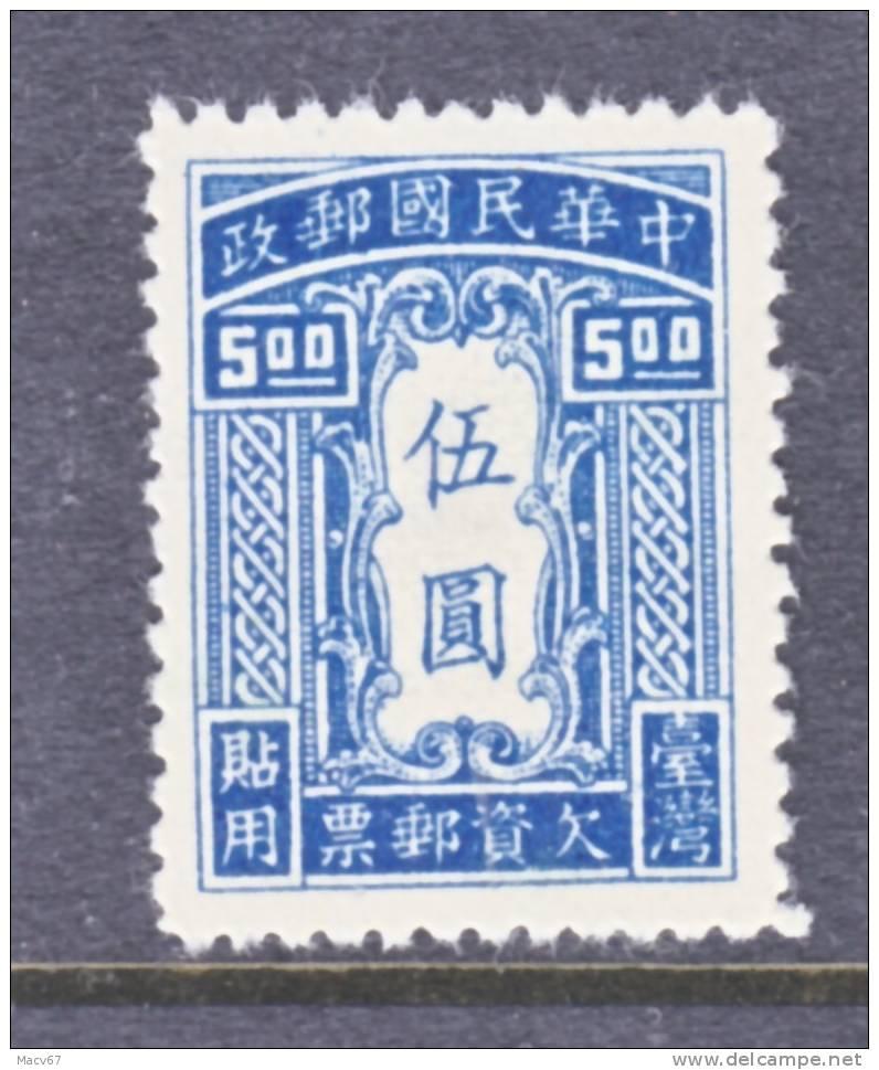 Formosa  J 3   * - 1888 Province Chinoise