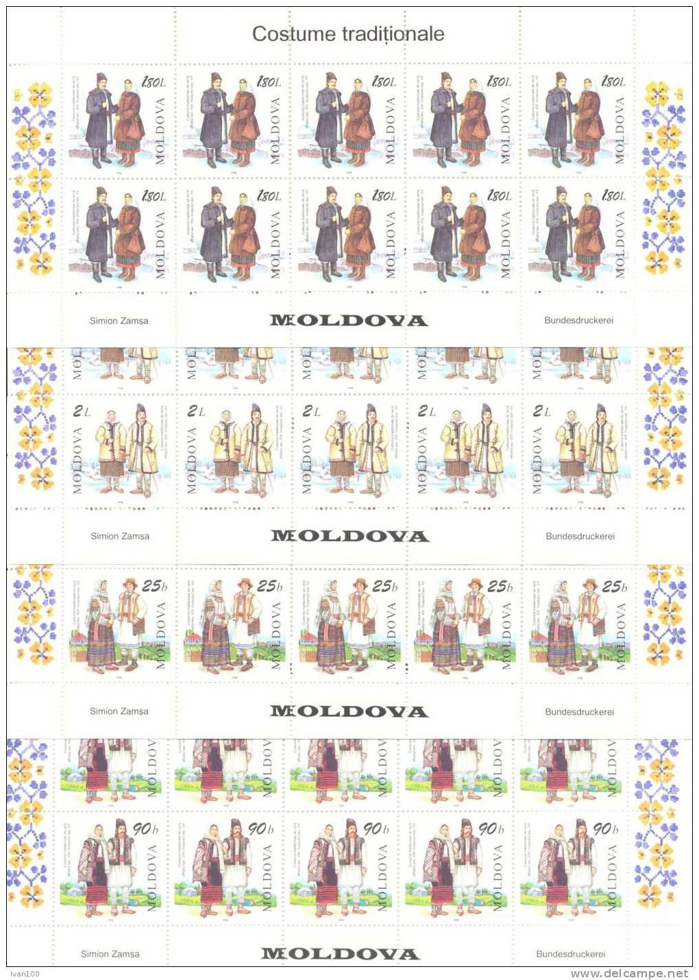 1998. Moldova, National Costumes, 4 Sheetlets Of 10v, Mint/** - Moldavia