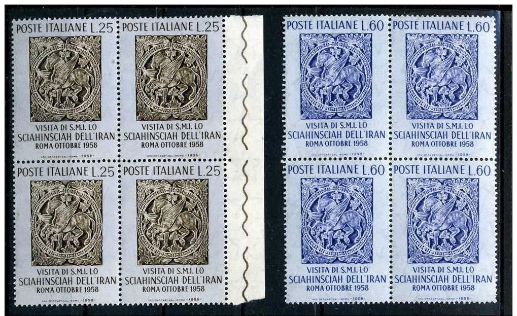 ITALIA 1958 - VISITA DELLO SCIA´ DI PERSIA - SERIE IN QUARTINA NUOVA, PERFETTA, NON LINGUELLATA MNH** - 6. 1946-.. Repubblica