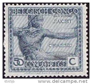 CB112* Vloors-type Inheemse Ambachten [1923] - 1923-44: Ongebruikt