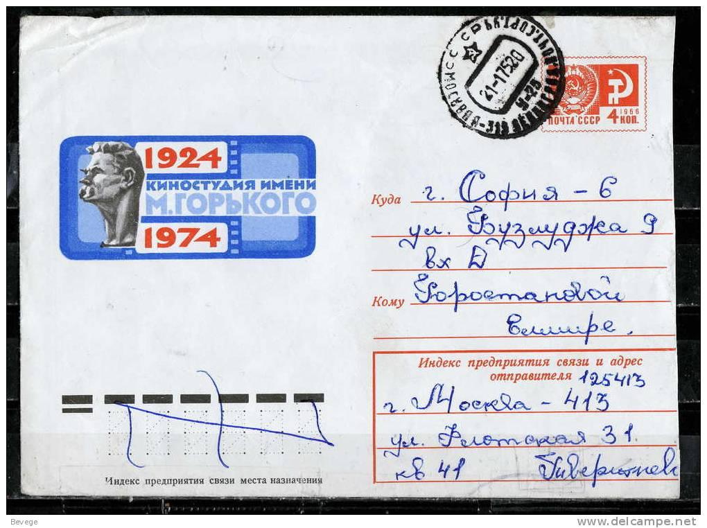 11-544 // KINO - GANZSACHE  50 JAHRE Kinostudio * M. GORKI* Gelaufen Nach SOFIA 1975 - 1923-1991 URSS