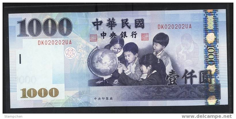 Taiwan 2004 NT$1000 Banknote 1 Piece Sphere Telescope Pheasant Mount Jade Sunset - Taiwan