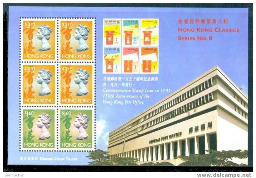 Hong Kong 1997 Classics Stamps S/s No. 8- 150th Hong Kong Post Architecture Mailbox QEII - Altri