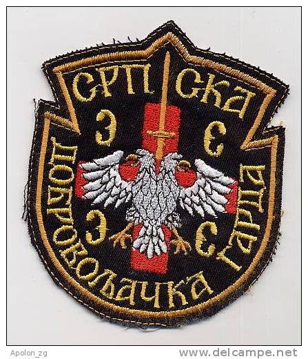 "Arkan/'s Tigers Decorative MAGNET-2/"" X 3/""-SERBIAN VOLUNTEER GUARD"