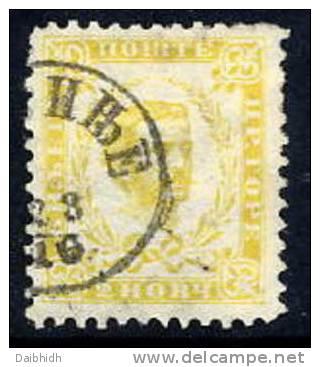 MONTENEGRO 1893 (mid) 2 N. Perforation 11 Used  Michel 1 IV B - Montenegro