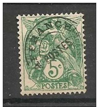 Préoblitéré N°41 Type Blanc - Sans Gomme - 1893-1947