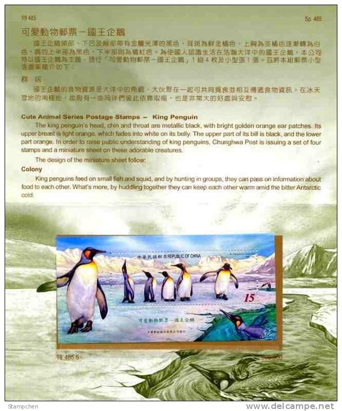 Folder 2006 Cute Animal - King Penguin Stamp S/s Bird Fauna Iceberg Ocean Antarctic - Antarctic Wildlife