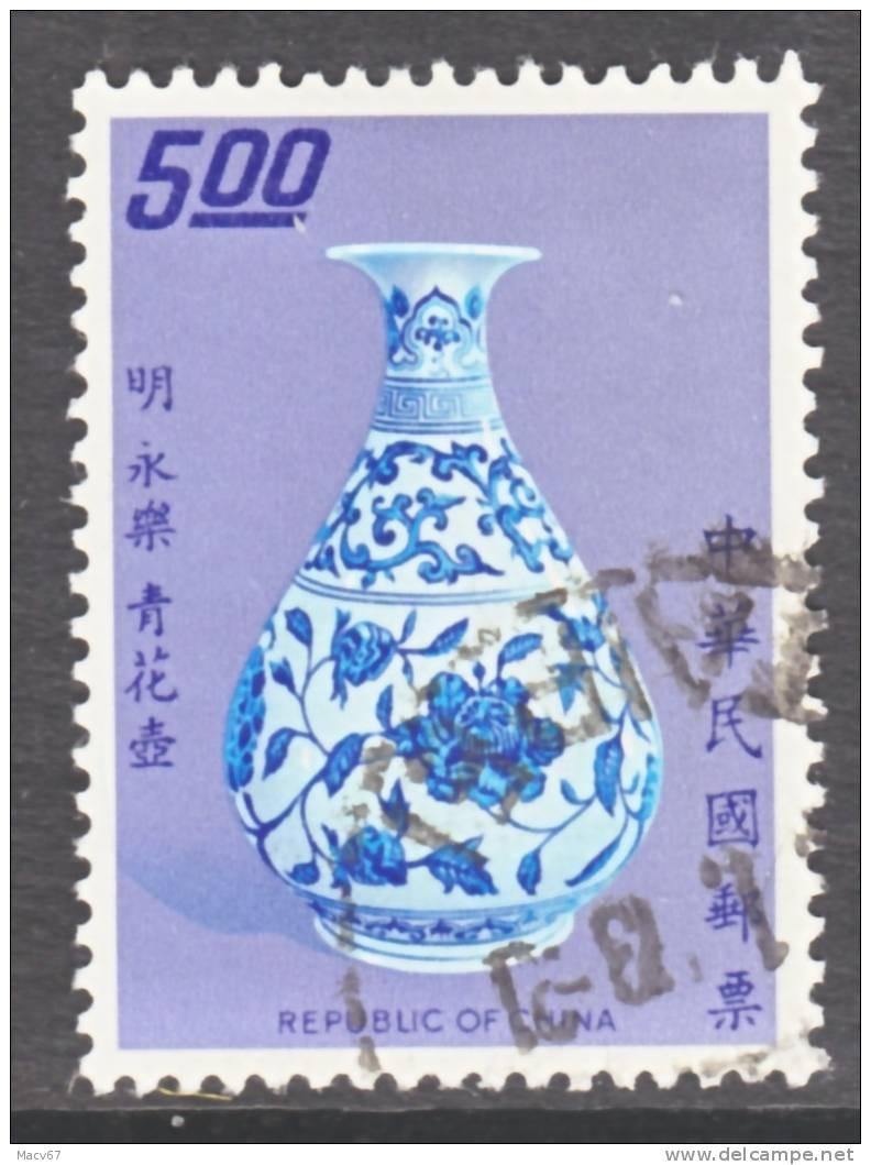 Rep. Of China 1597   (o)  ANCIENT CHINESE ART TREASURES - 1945-... République De Chine