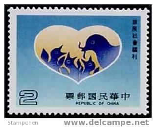 1985 Social Welfare Stamp Bird Love Heart Mother - Muttertag