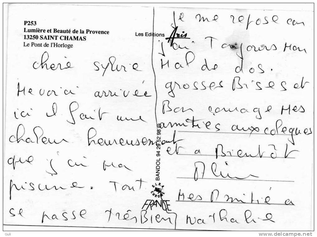 13250  Bouches-du-Rhône- SAINT-CHAMAS Le Pont De L'Horloge   *PRIX FIXE - France