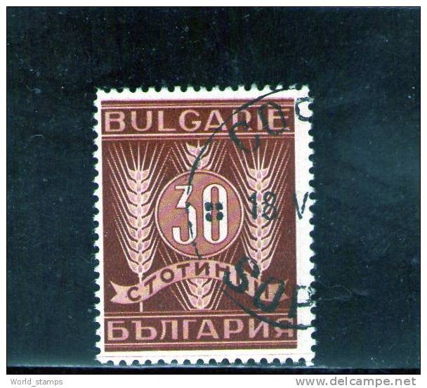 BULGARIE 1938 OBLITERE´ - Used Stamps