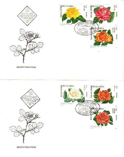BULGARIA  / Bulgarie 1994  FLOWERS - ROSE   2 FDC - Planten