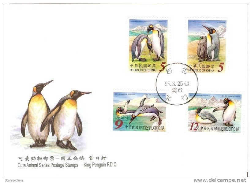 FDC 2006 Cute Animal - King Penguin Stamps Bird Fauna Iceberg Ocean Antarctic Swimming Diving - Antarctic Wildlife