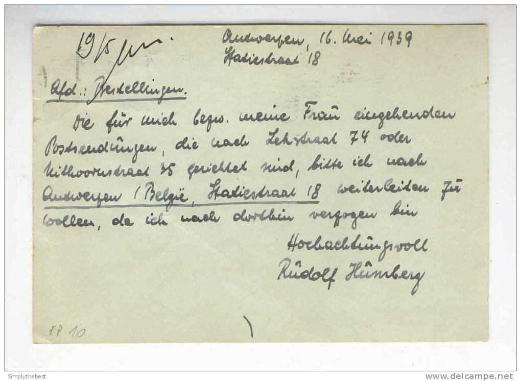 Carte Illustrée 1 F  EXPO  Memling 1939 - Circulée BRUXELLES 17 Mai (Emise Le 15 !!!) 1939 Vers NL --  B7/018 - Stamped Stationery